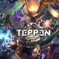 Teppen App Icon
